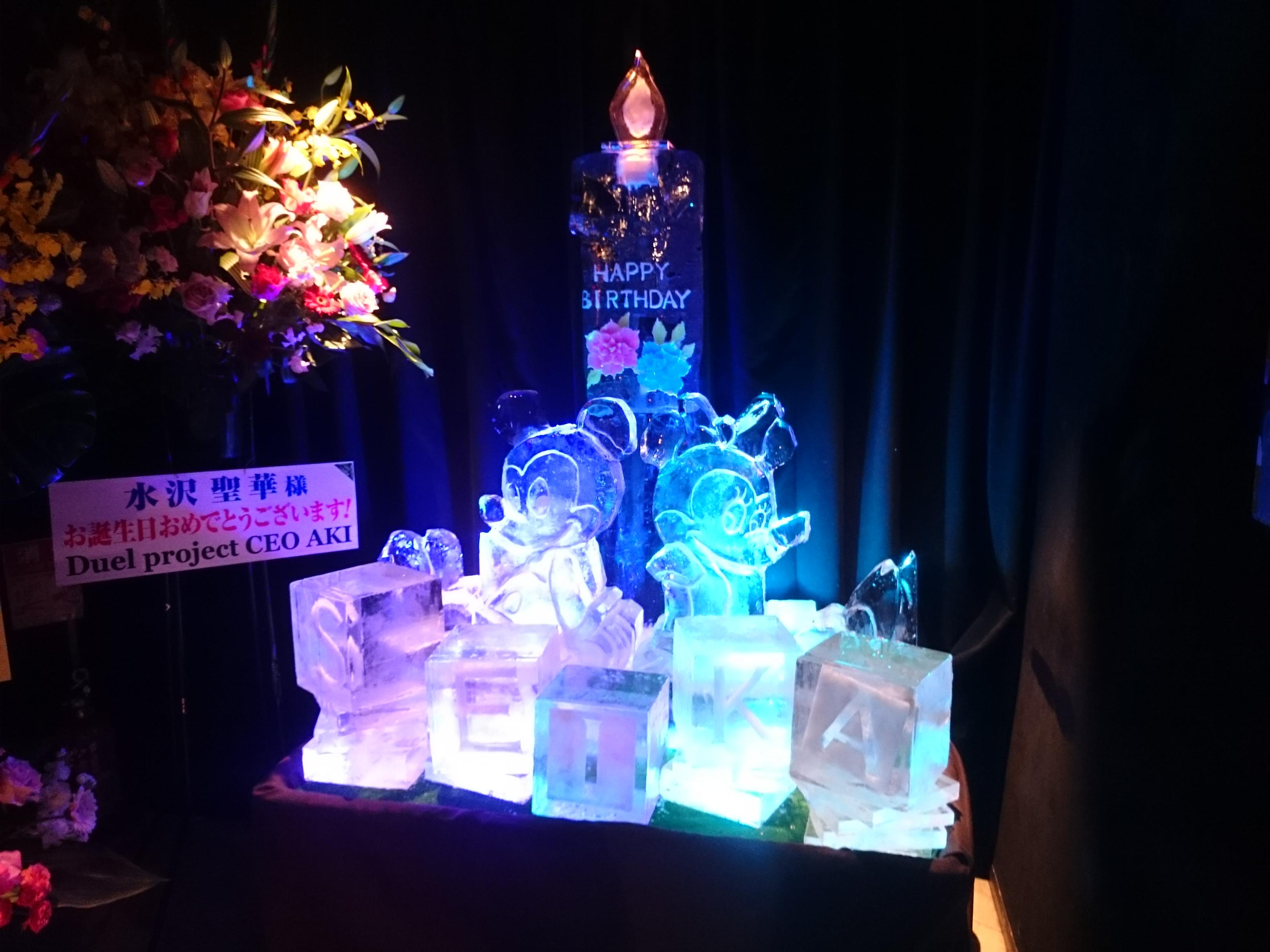 誕生日サプライズ氷アート